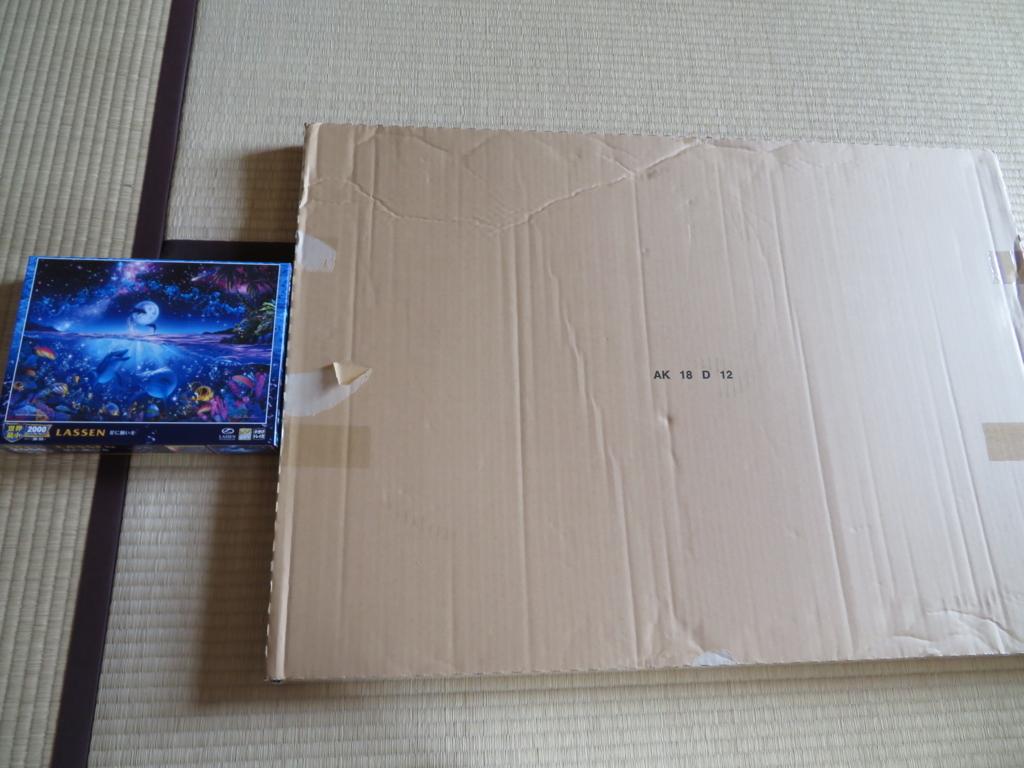 f:id:itsukofumiaki:20180704221627j:plain