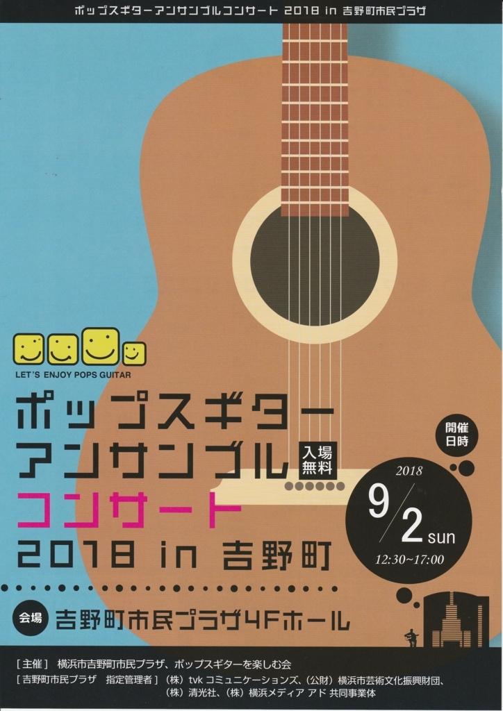 f:id:itsukofumiaki:20180805224005j:plain