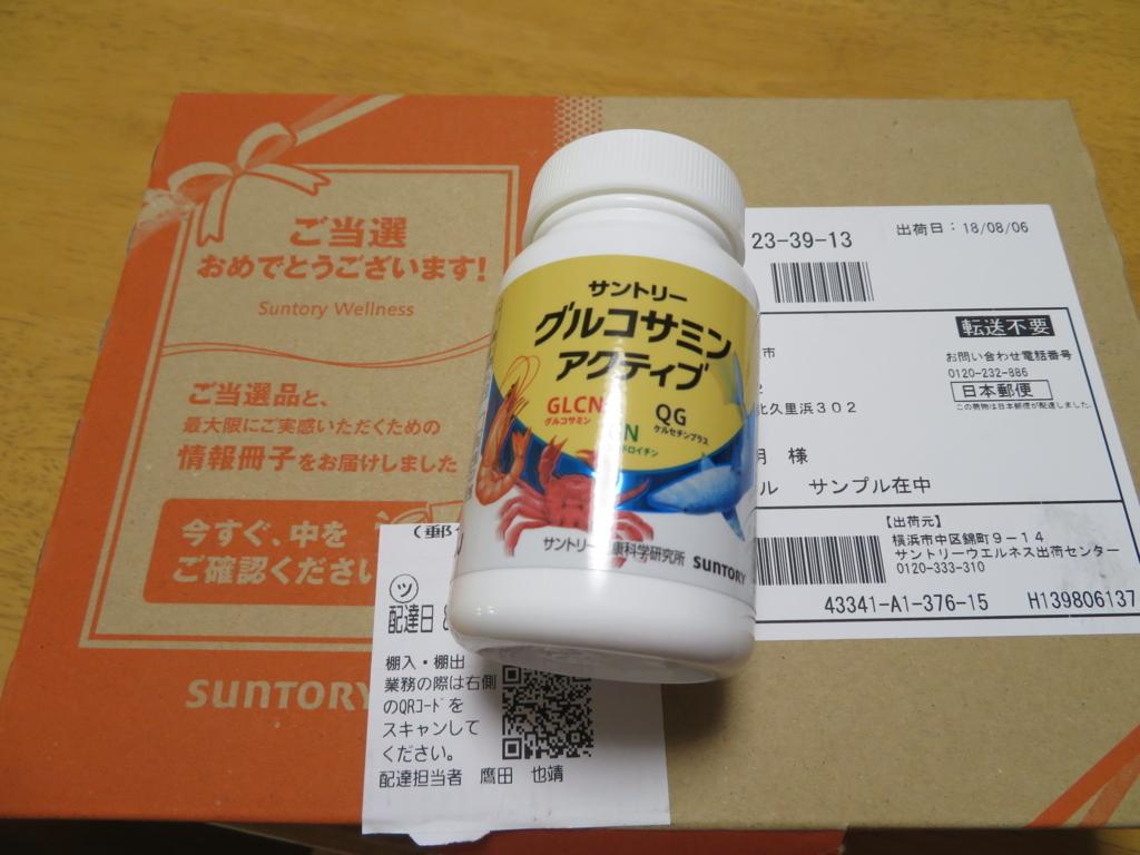 f:id:itsukofumiaki:20180807203736j:plain