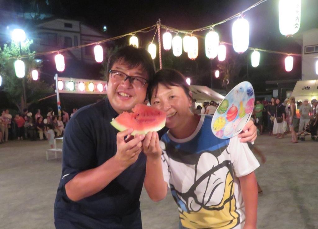 f:id:itsukofumiaki:20180812084915j:plain