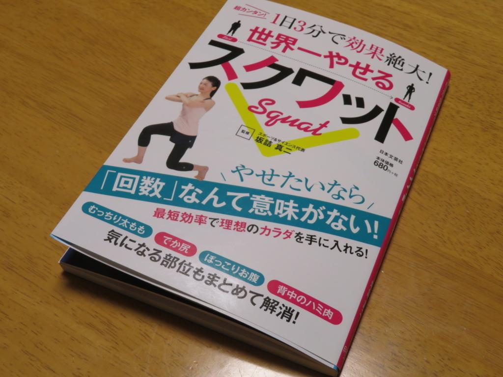 f:id:itsukofumiaki:20180816231157j:plain