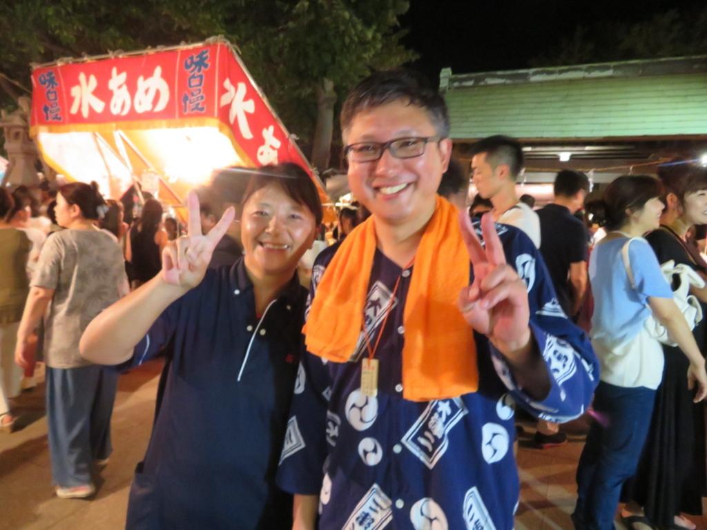 f:id:itsukofumiaki:20180826000551j:plain