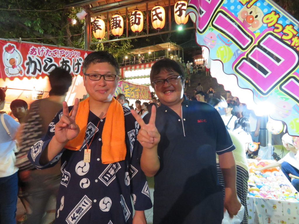 f:id:itsukofumiaki:20180826000608j:plain