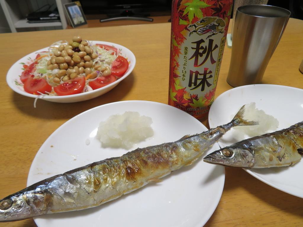 f:id:itsukofumiaki:20180912112810j:plain