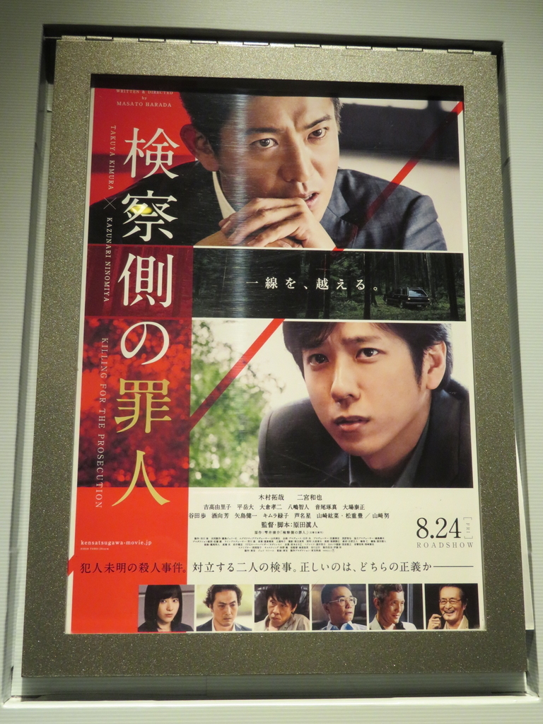 f:id:itsukofumiaki:20180923120416j:plain