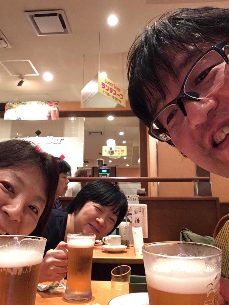 f:id:itsukofumiaki:20180924080430j:plain