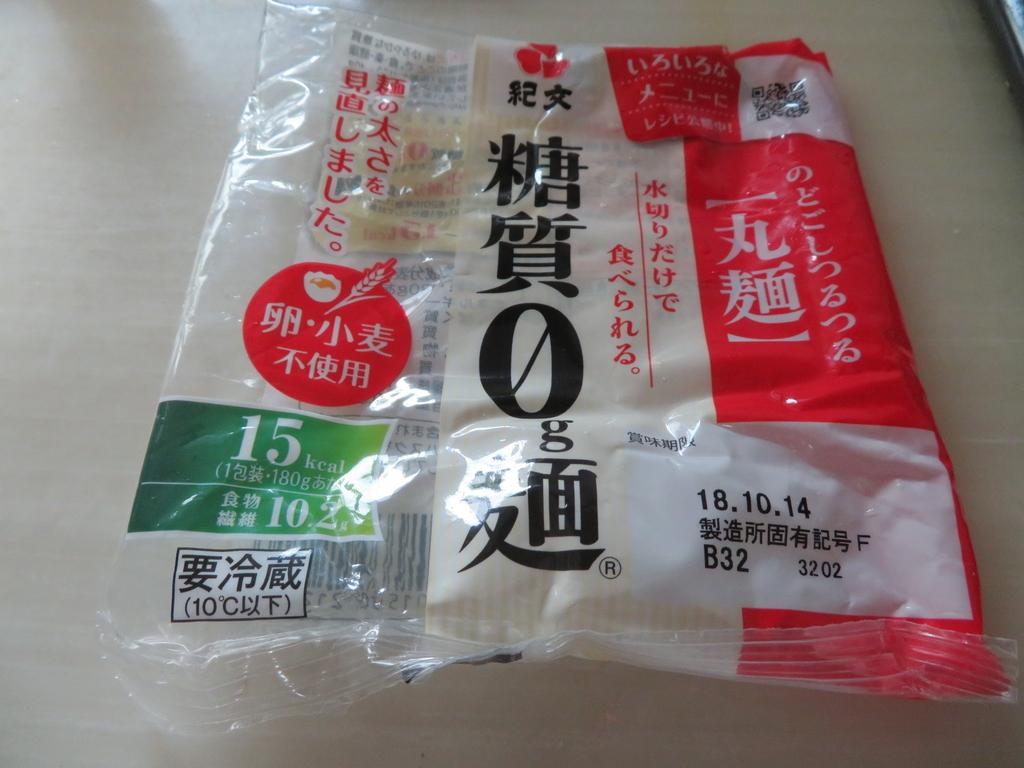 f:id:itsukofumiaki:20181020132649j:plain