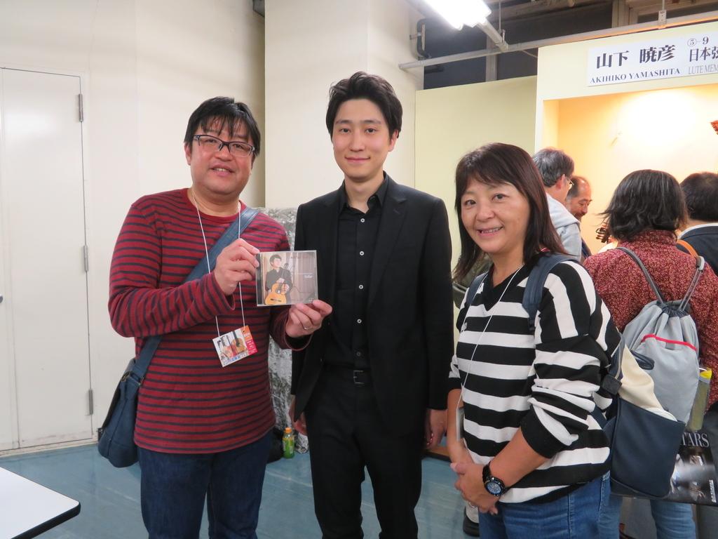 f:id:itsukofumiaki:20181102234327j:plain