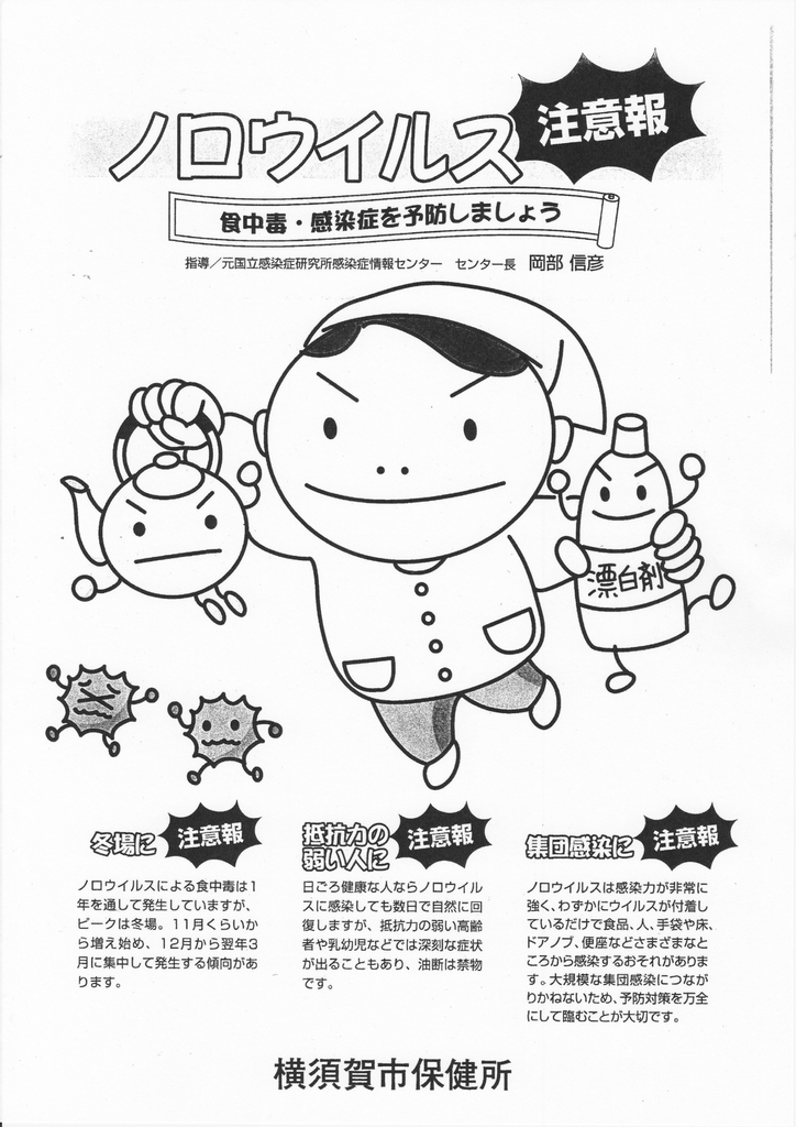 f:id:itsukofumiaki:20181121202639j:plain