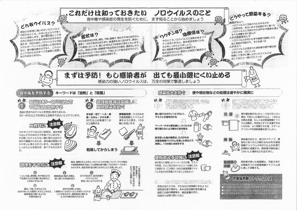 f:id:itsukofumiaki:20181121203015j:plain