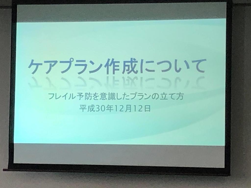 f:id:itsukofumiaki:20181213081353j:plain
