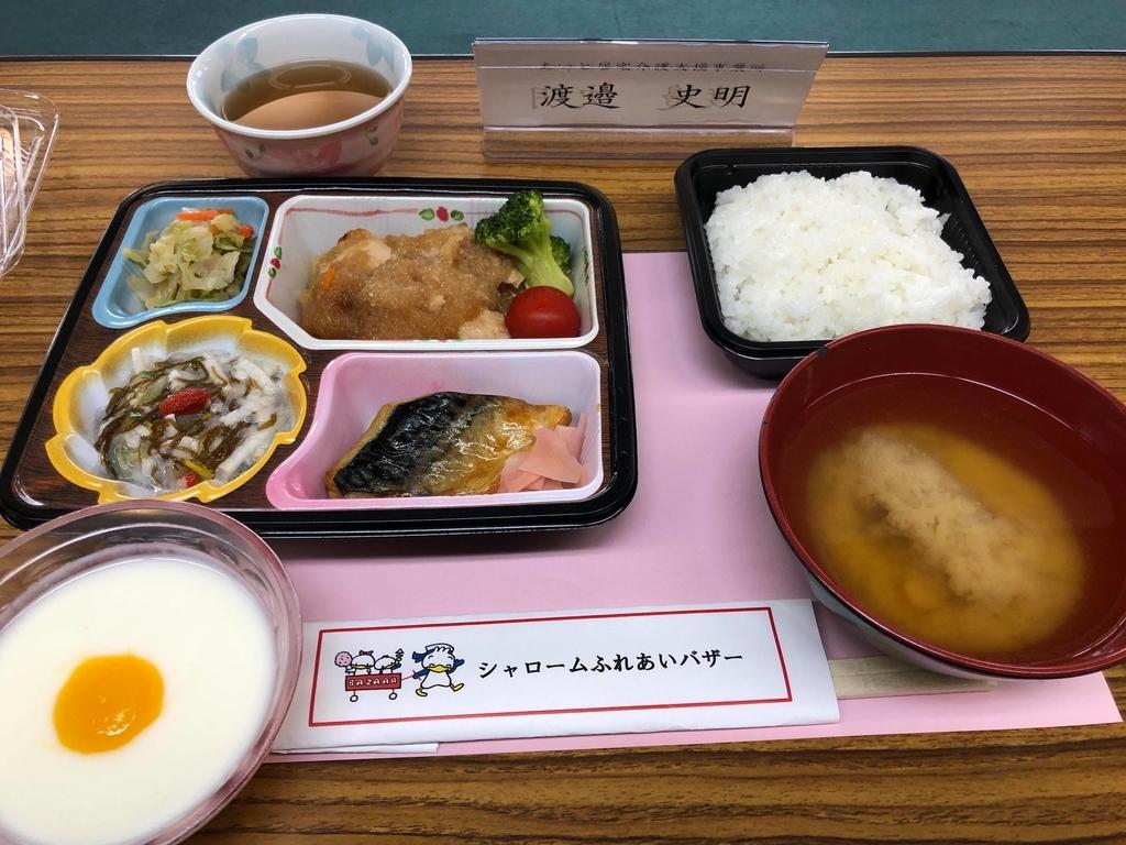 f:id:itsukofumiaki:20181213083737j:plain