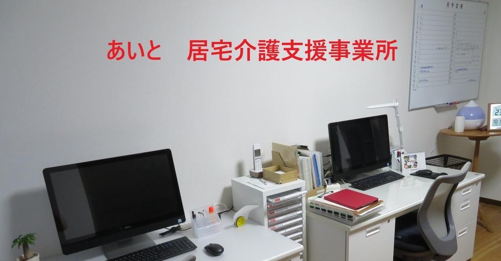 f:id:itsukofumiaki:20181222054937j:plain
