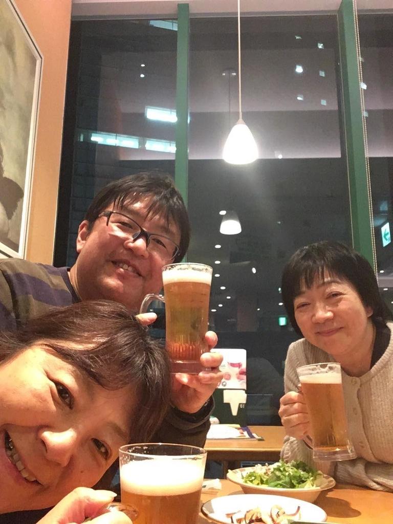 f:id:itsukofumiaki:20190114124345j:plain