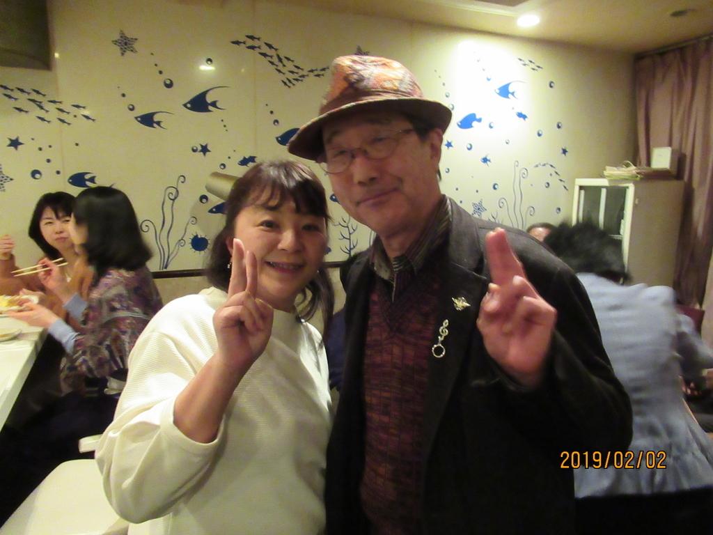 f:id:itsukofumiaki:20190203212652j:plain