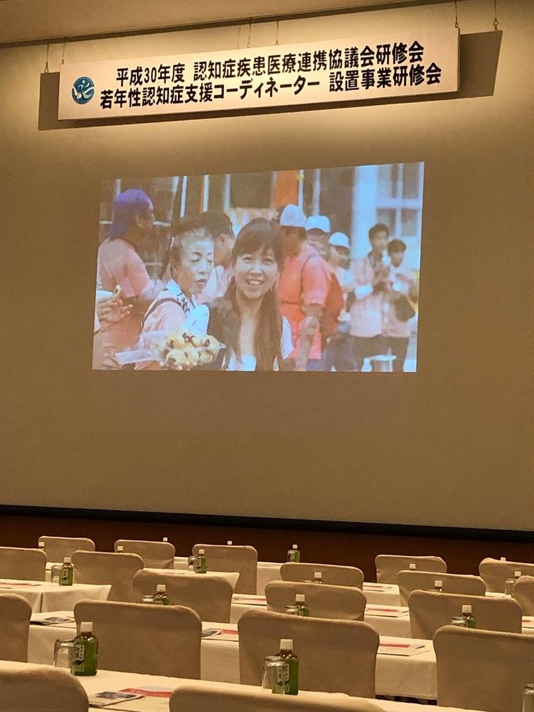 f:id:itsukofumiaki:20190209185035j:plain