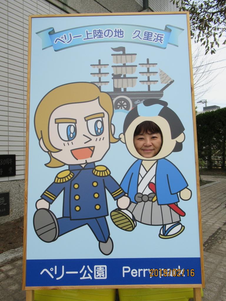 f:id:itsukofumiaki:20190217133157j:plain