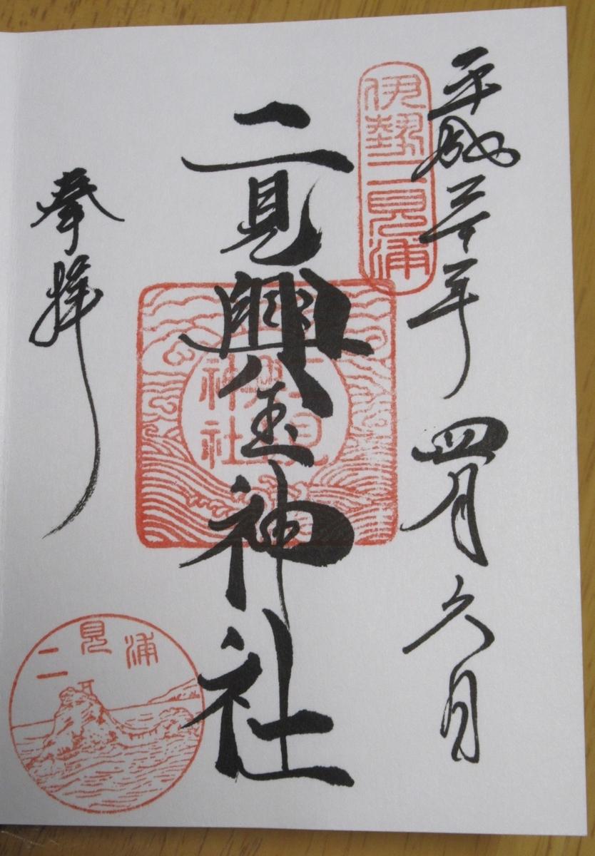 f:id:itsukofumiaki:20190410144754j:plain