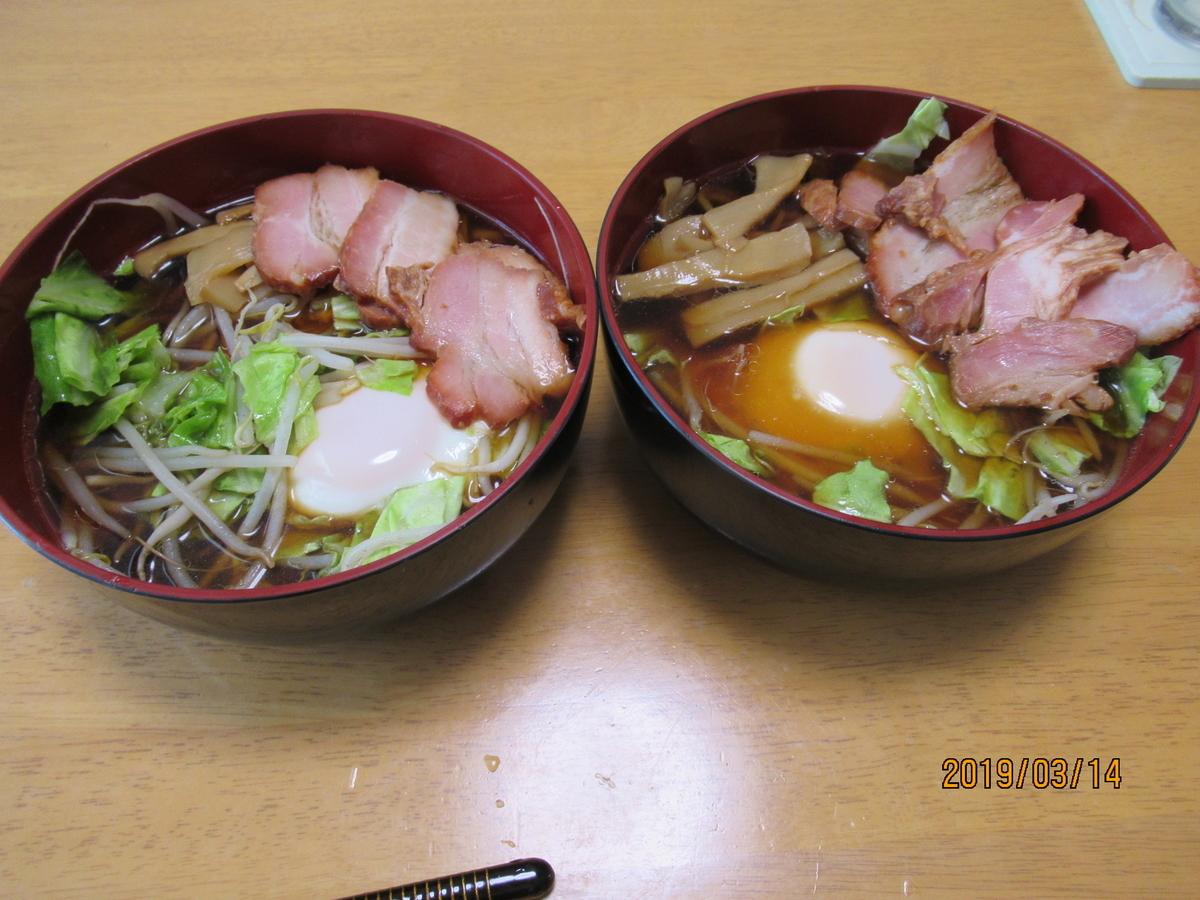f:id:itsukofumiaki:20190430190145j:plain