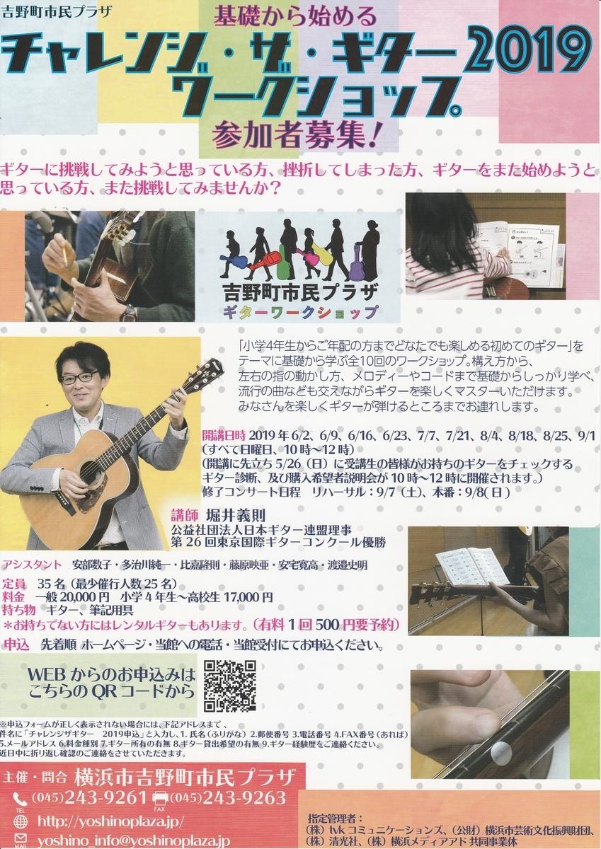 f:id:itsukofumiaki:20190510071834j:plain