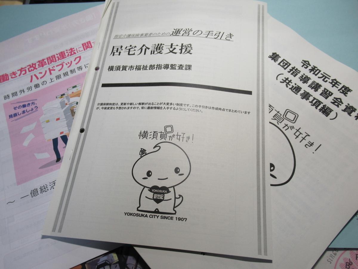 f:id:itsukofumiaki:20190617214029j:plain