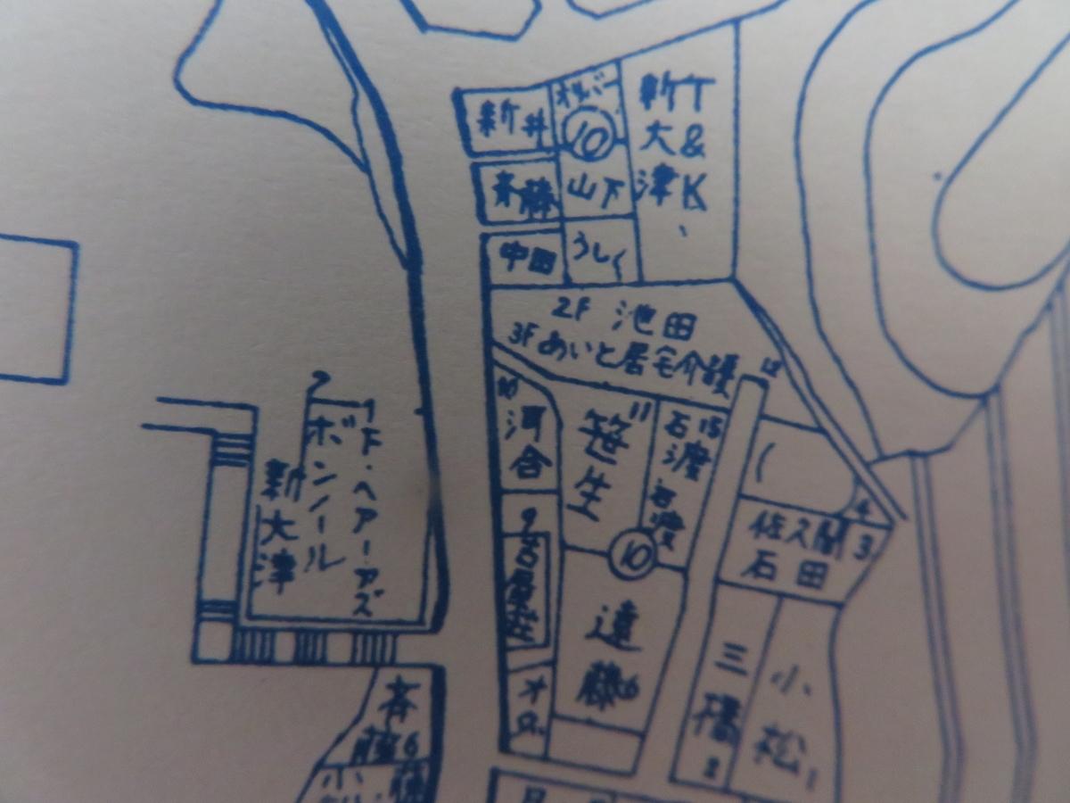 f:id:itsukofumiaki:20190622090210j:plain