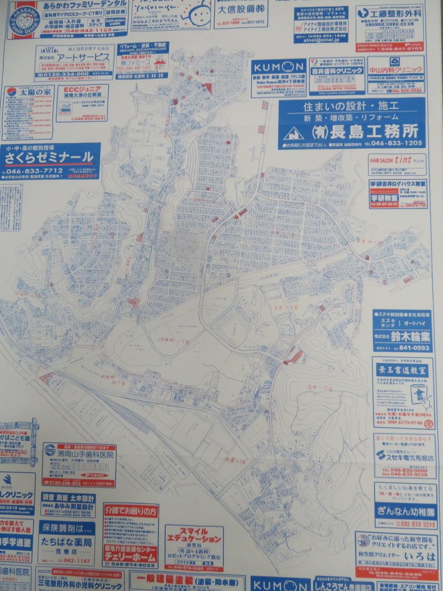 f:id:itsukofumiaki:20190622090244j:plain