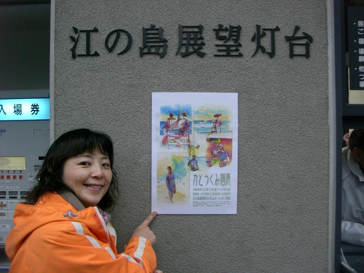 f:id:itsukofumiaki:20191006084949j:plain