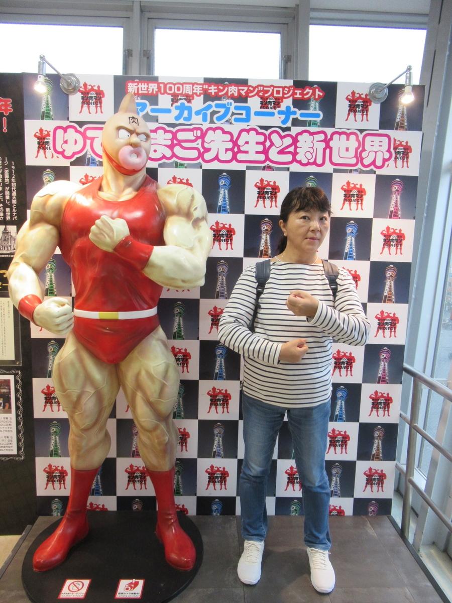 f:id:itsukofumiaki:20191023213519j:plain