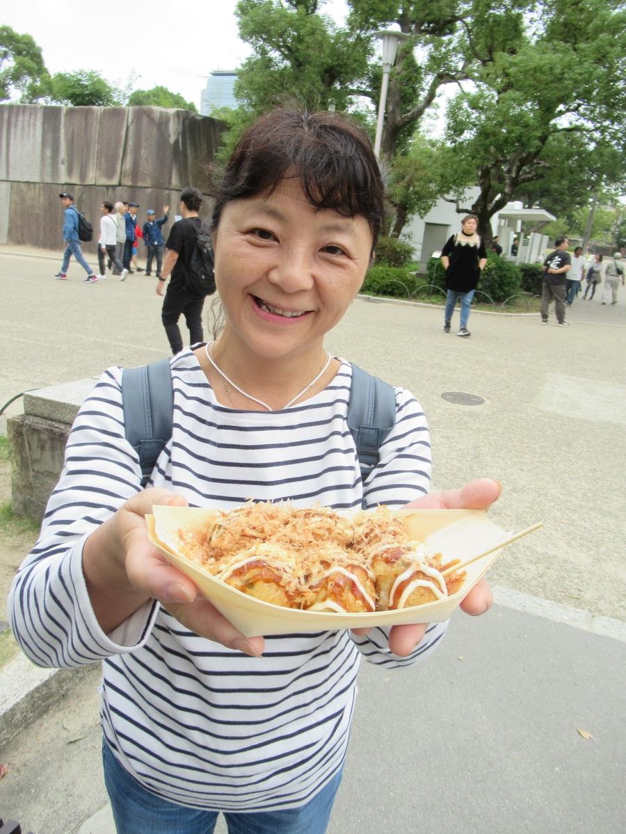 f:id:itsukofumiaki:20191025004042j:plain