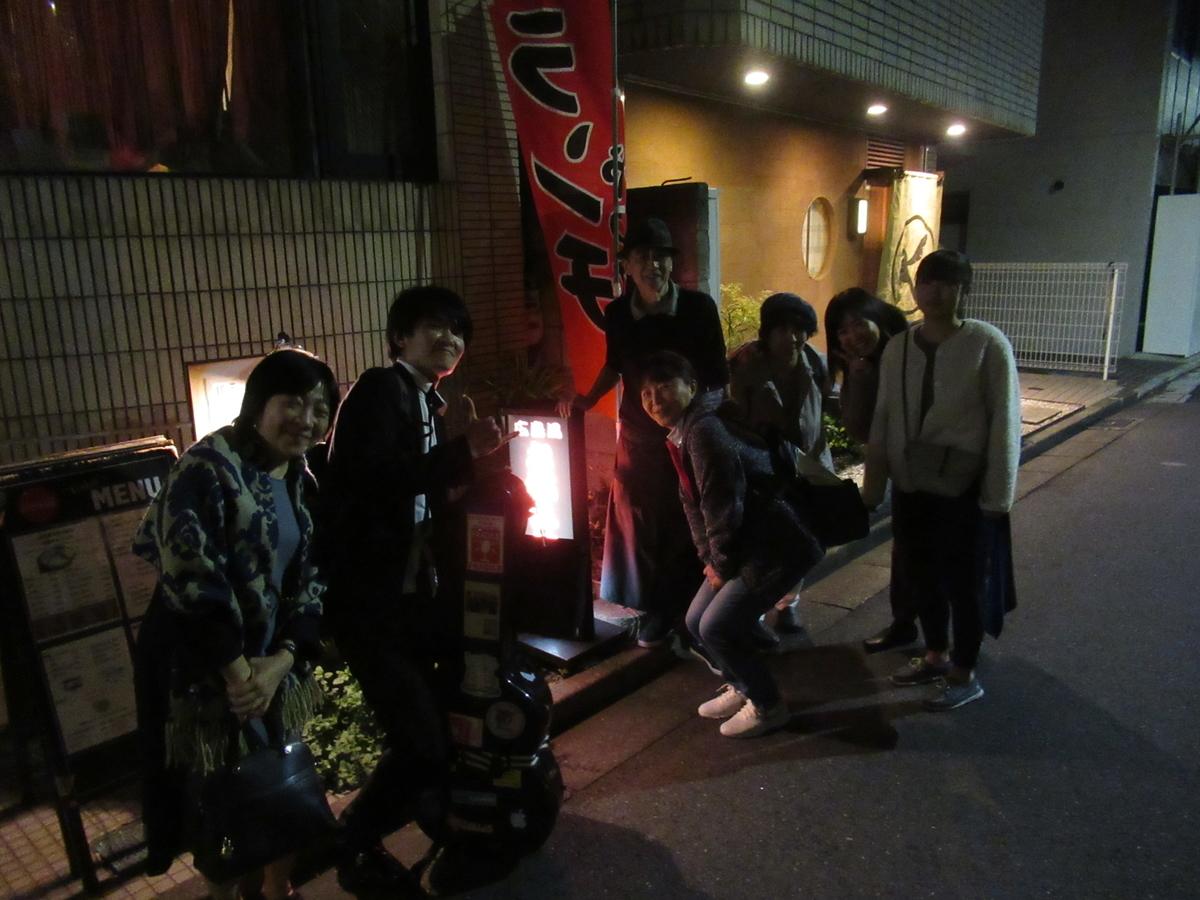 f:id:itsukofumiaki:20191111081930j:plain