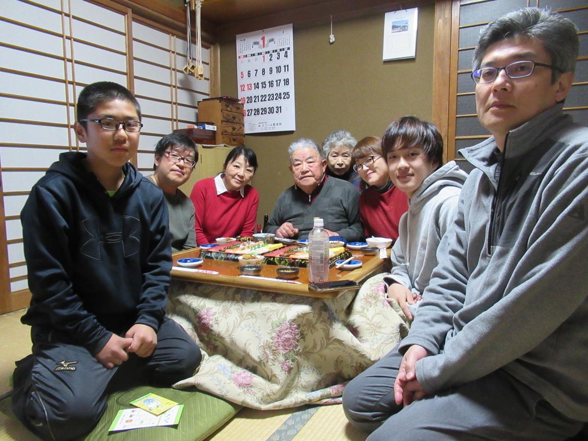 f:id:itsukofumiaki:20200102205833j:plain