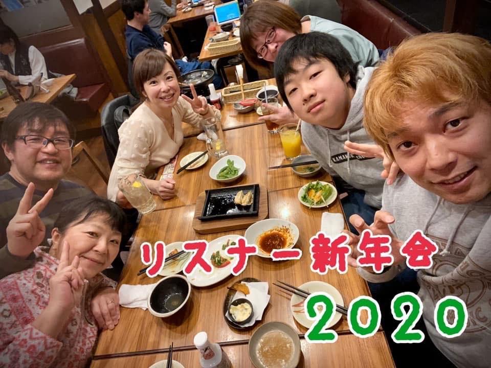 f:id:itsukofumiaki:20200104071110j:plain
