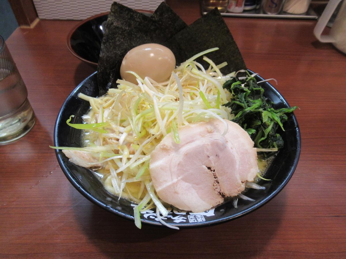 f:id:itsukofumiaki:20200105110551j:plain