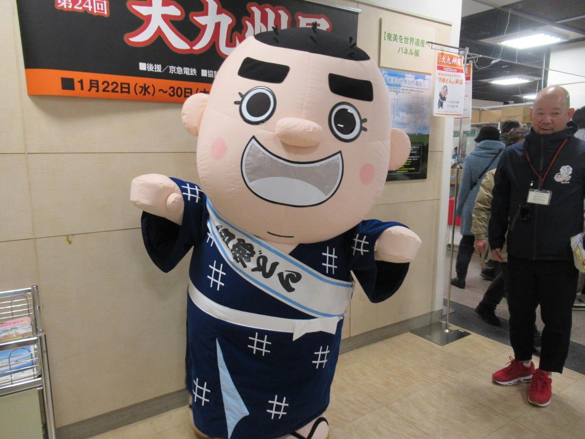 f:id:itsukofumiaki:20200131200054j:plain