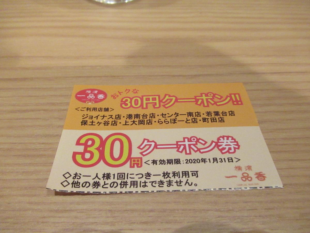f:id:itsukofumiaki:20200131201310j:plain