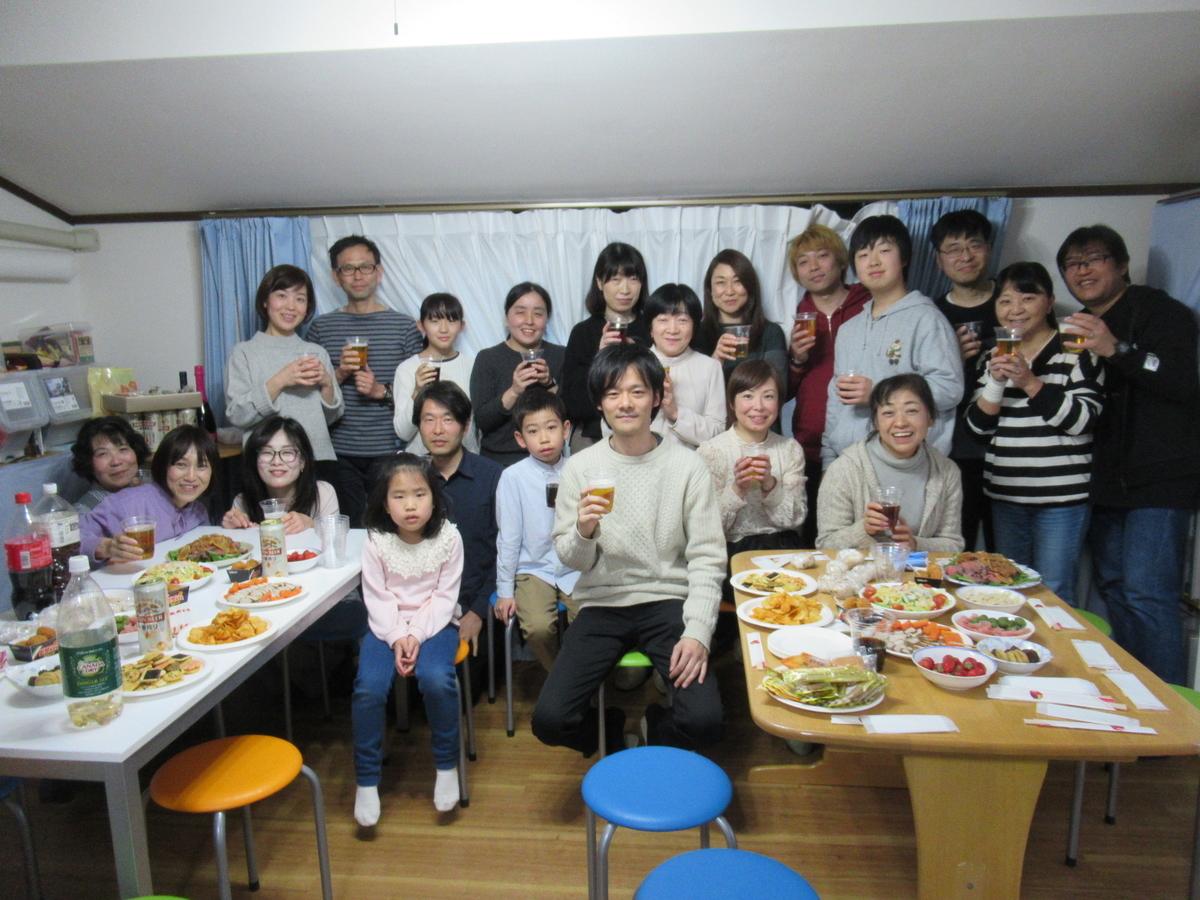 f:id:itsukofumiaki:20200201233411j:plain