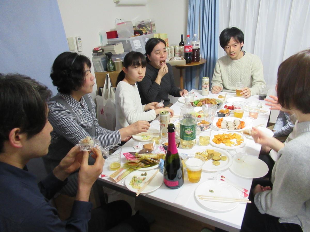 f:id:itsukofumiaki:20200201234318j:plain
