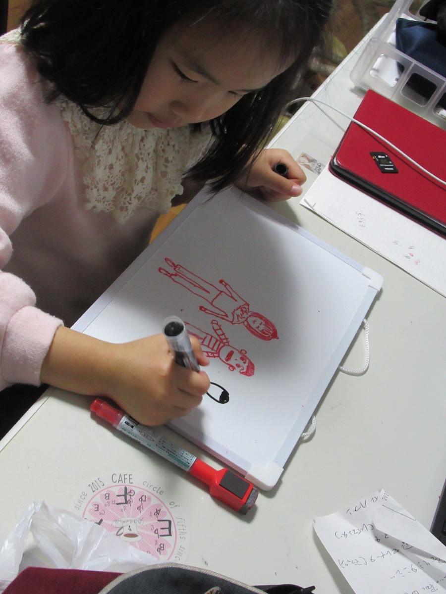 f:id:itsukofumiaki:20200201234531j:plain