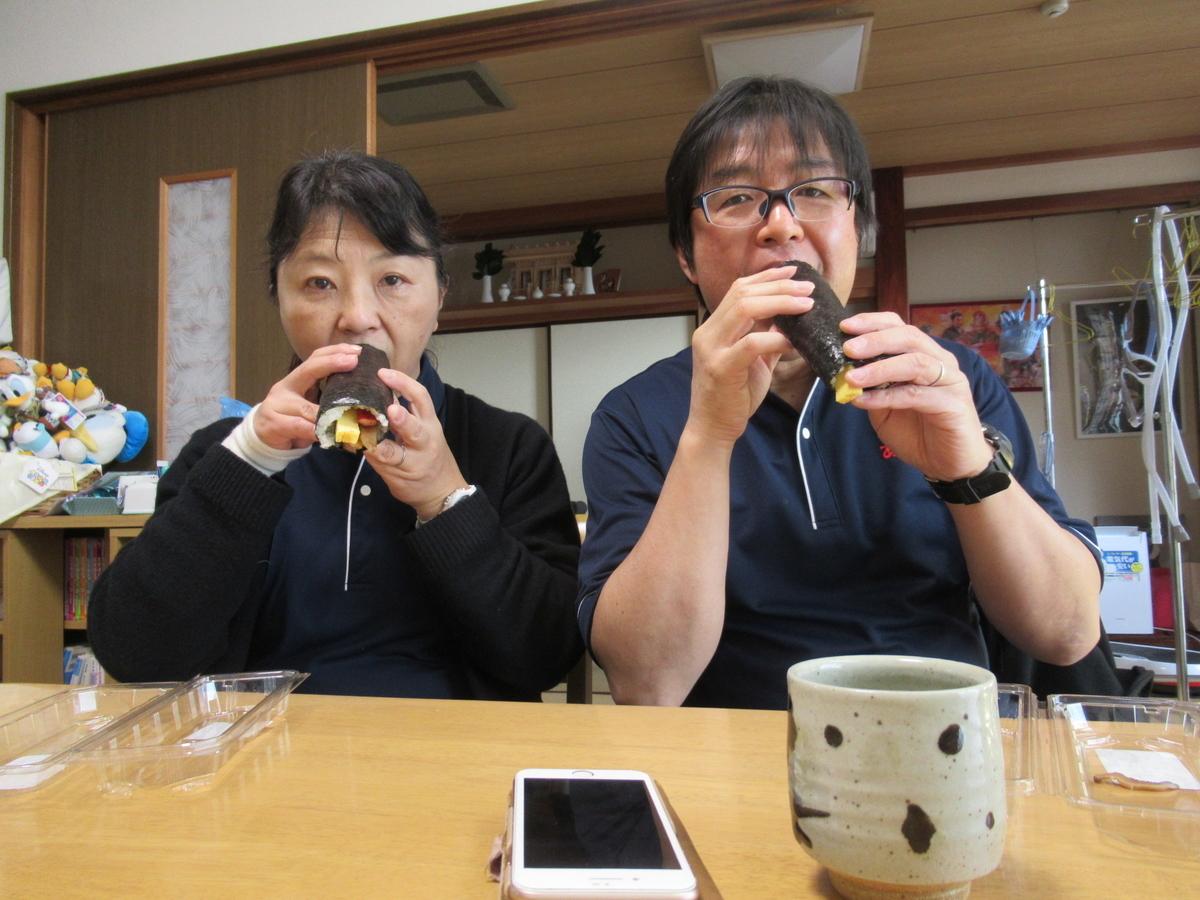 f:id:itsukofumiaki:20200203211829j:plain