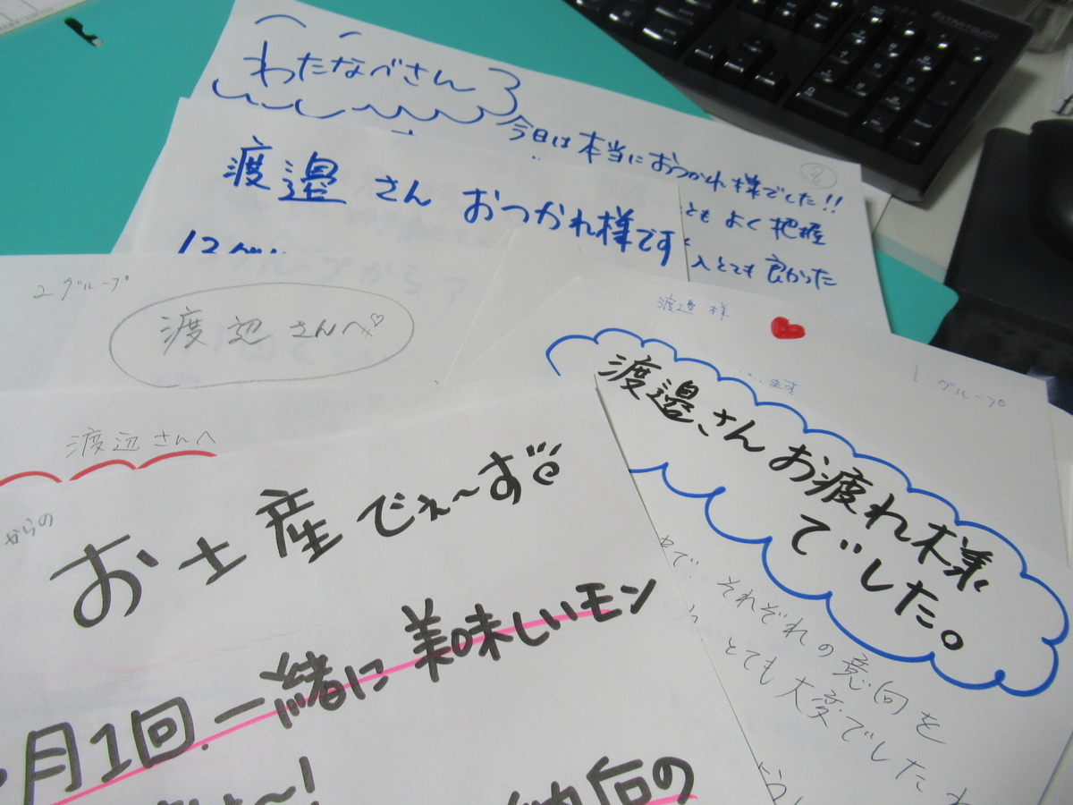 f:id:itsukofumiaki:20200227044239j:plain