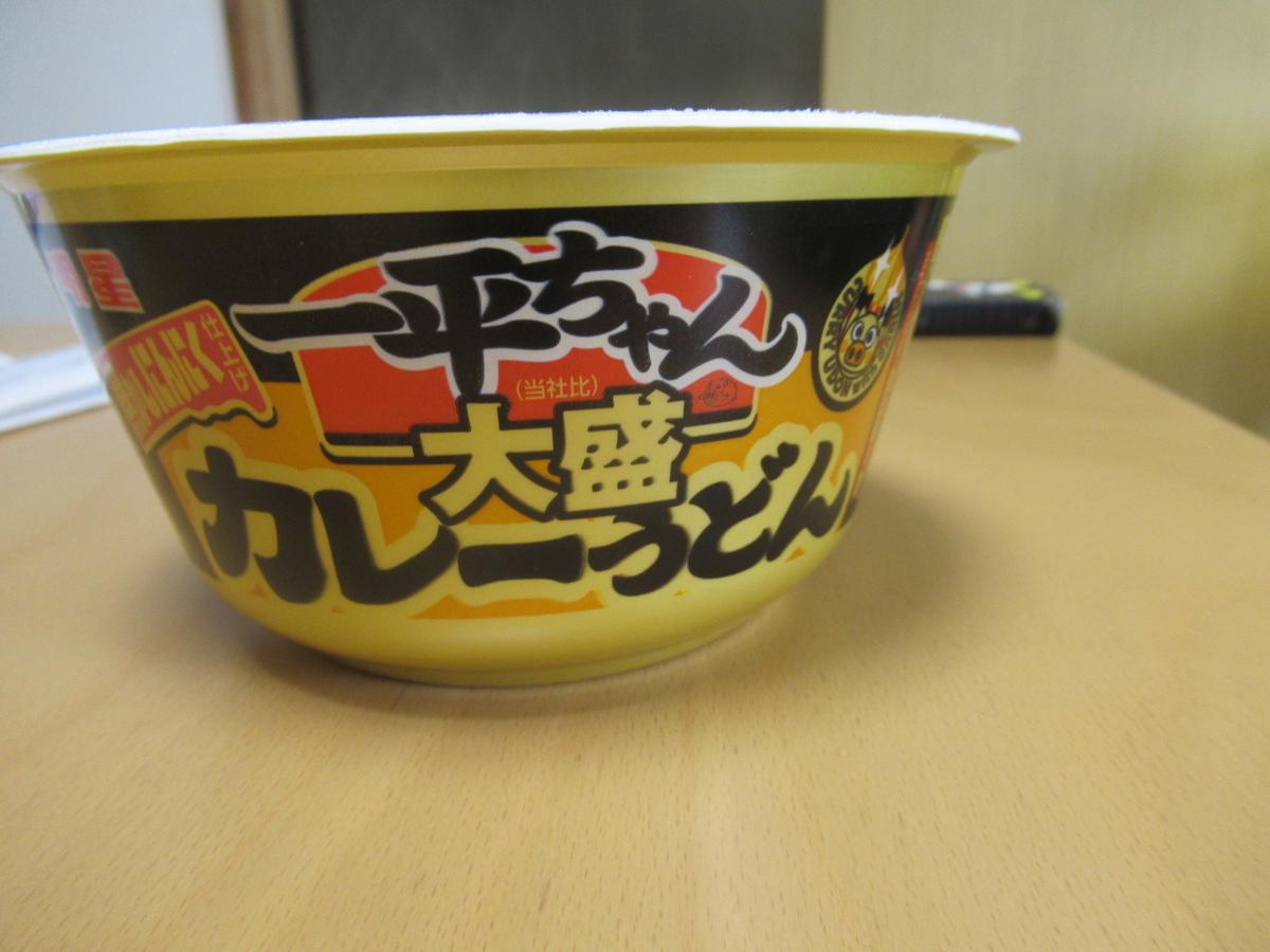 f:id:itsukofumiaki:20200502175620j:plain