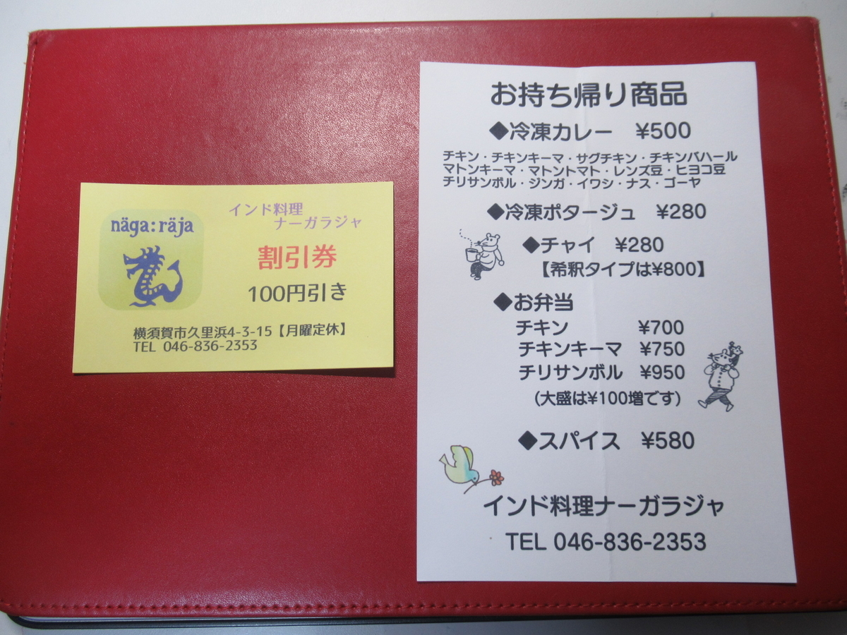 f:id:itsukofumiaki:20200507175200j:plain