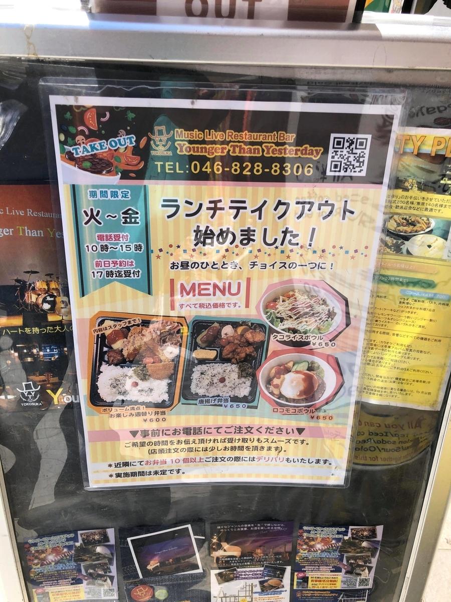 f:id:itsukofumiaki:20200508171827j:plain