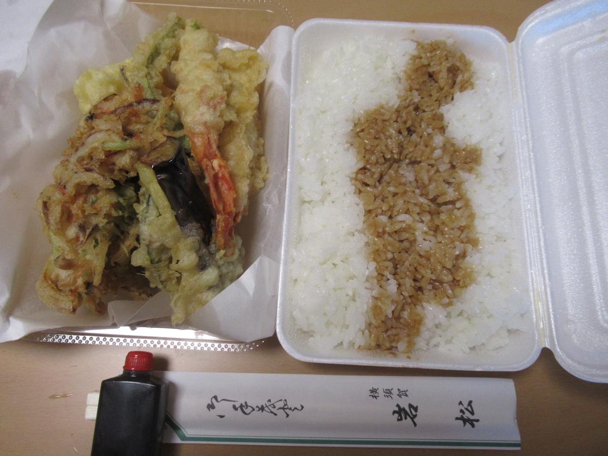f:id:itsukofumiaki:20200508180907j:plain
