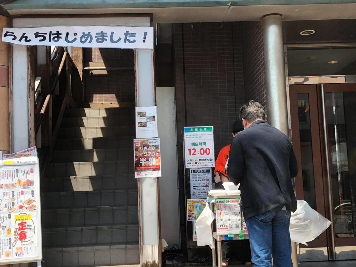 f:id:itsukofumiaki:20200518102822j:plain
