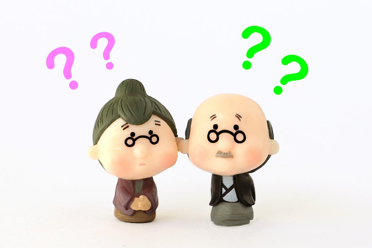 f:id:itsukofumiaki:20200520190223j:plain