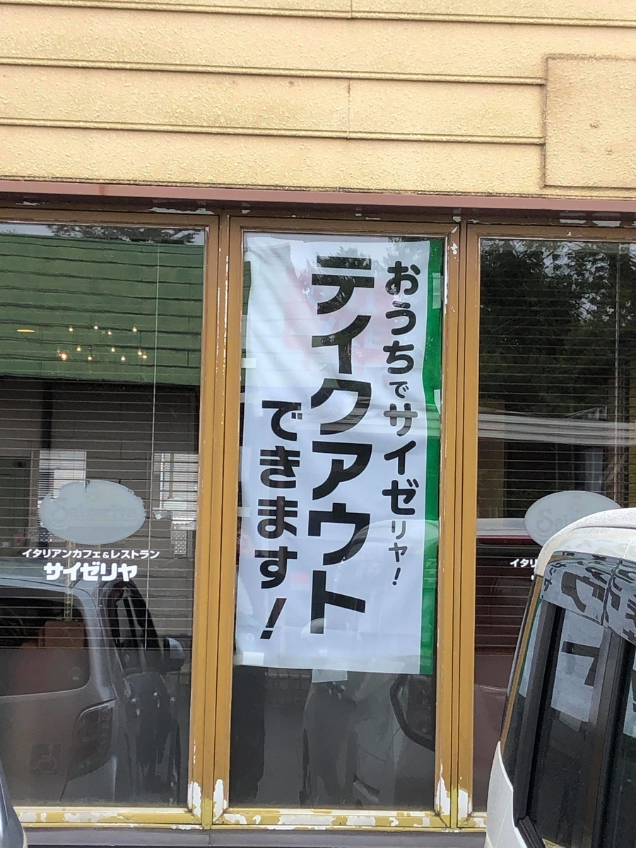 f:id:itsukofumiaki:20200523061731j:plain