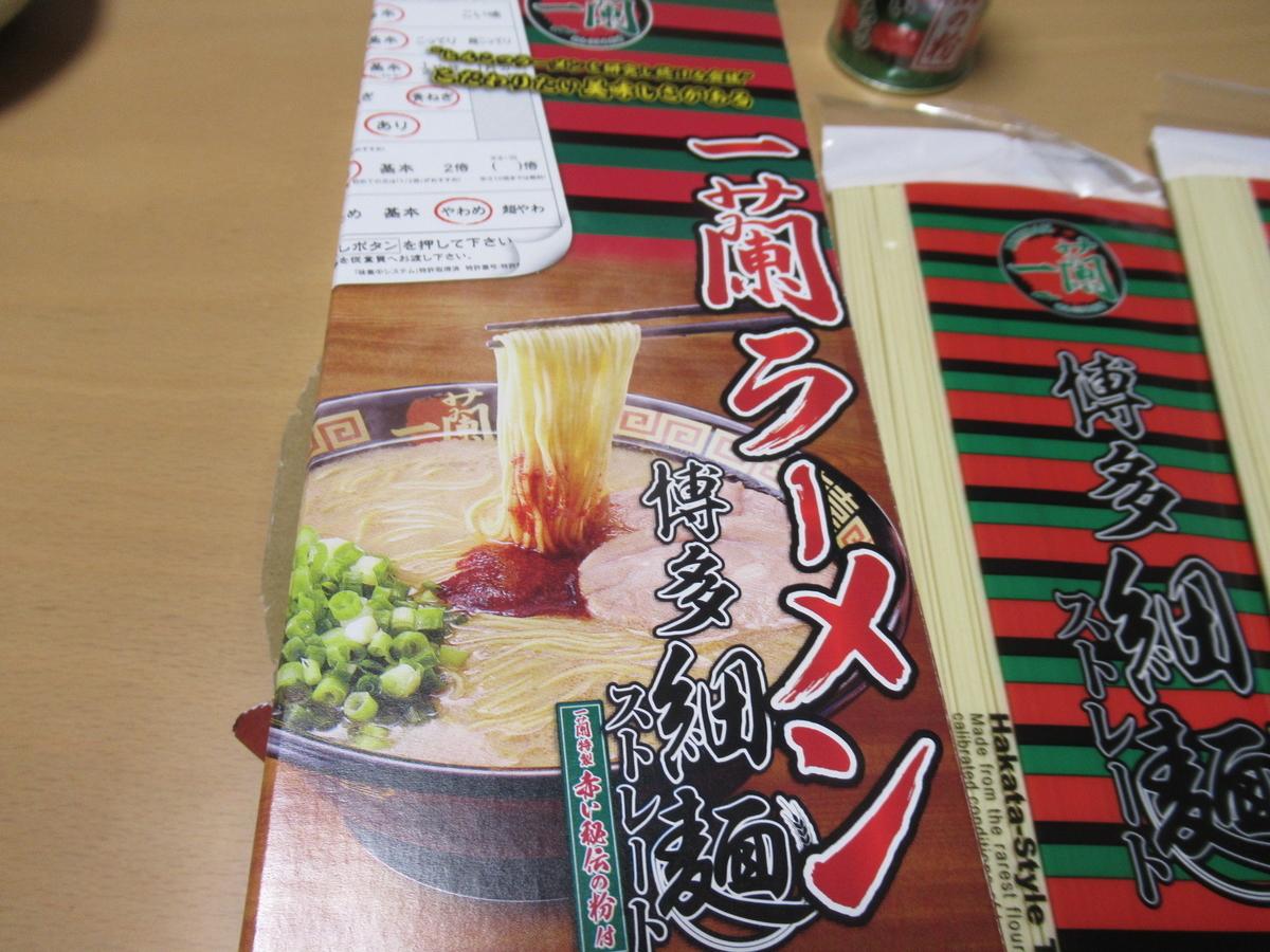 f:id:itsukofumiaki:20200531162645j:plain