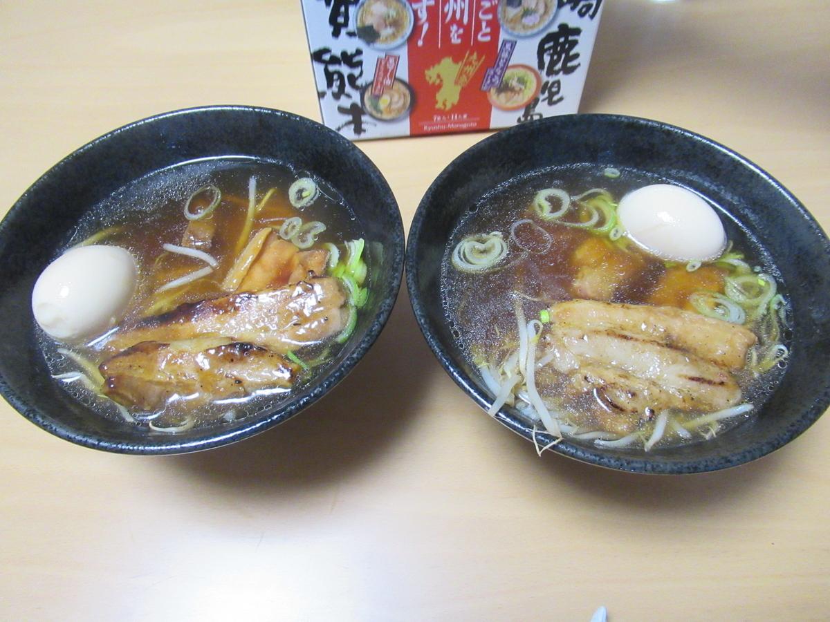 f:id:itsukofumiaki:20200531163544j:plain
